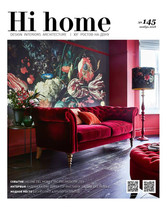 Hi home №145 ноябрь 2018