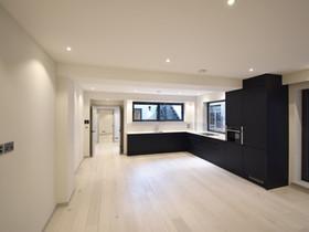 Reece Mews Apartment