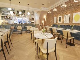 HAM Restaurant