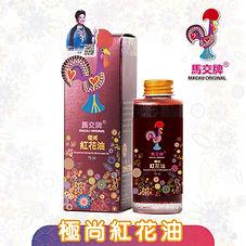 華建電商馬交牌藥油產品小圖-01.jpg