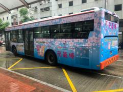 元氣棒巴士廣告