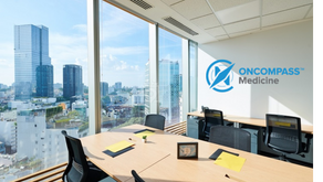 Welcome Oncompass Medicine to Diagnose.me