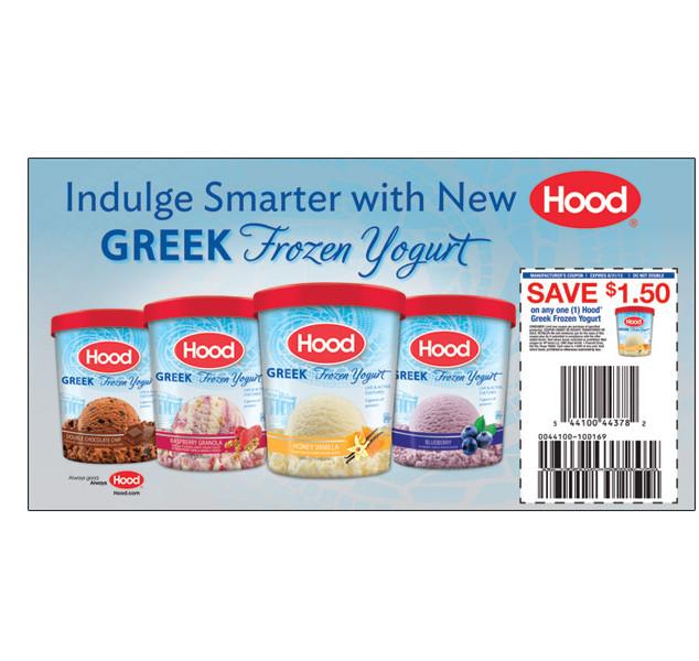 Hood-GreekFROYO.jpg