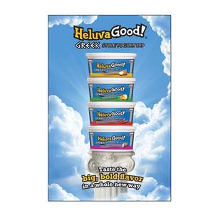 HVG-Poster.jpg