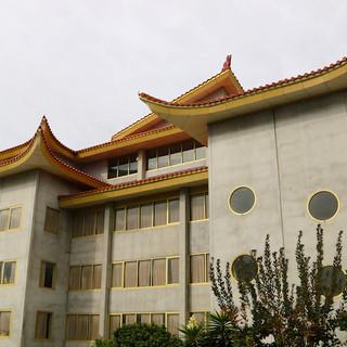 Chùa Quang Minh tại Victoria