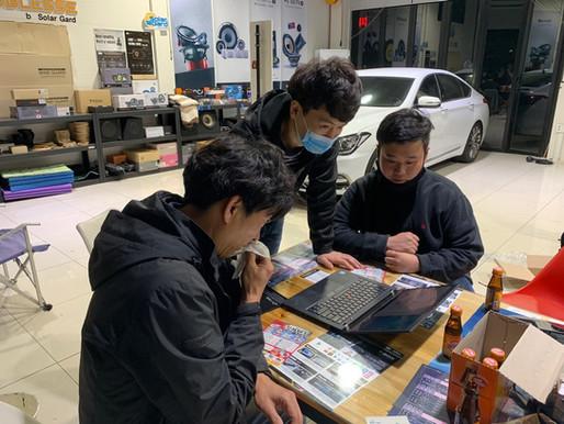 대전지역 KIAN 마스터의 대리점 자체 교육
