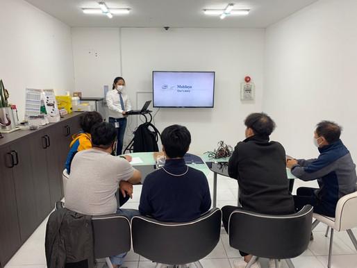 대전지역 마스터 대리점 교육