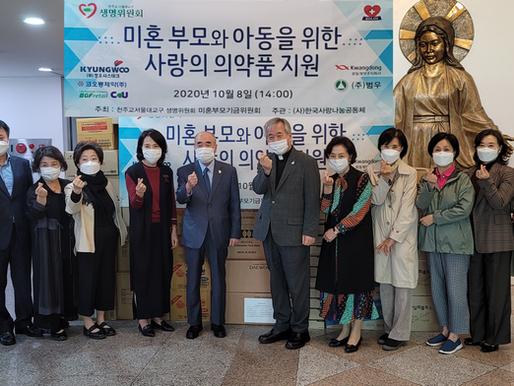 """""""작은 나눔이 모여 희망의 싹을 틔웁니다"""""""