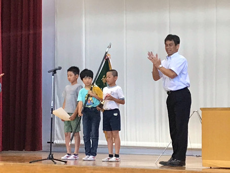 緑ヶ丘小学校での表彰
