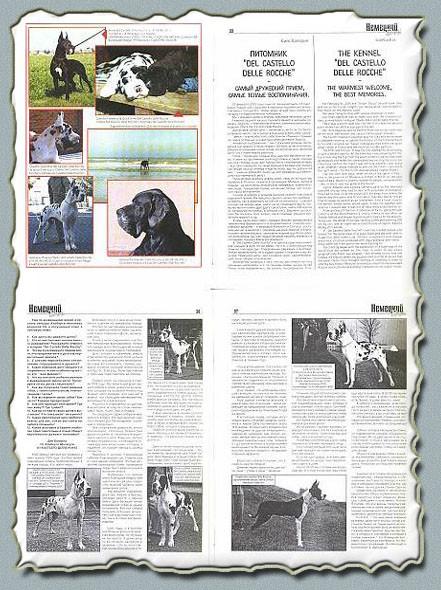 Notiziario del Club Russo Gennaio 2001 intervista