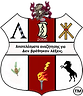 Copy of Offical_Fraternity_Crest_edited.