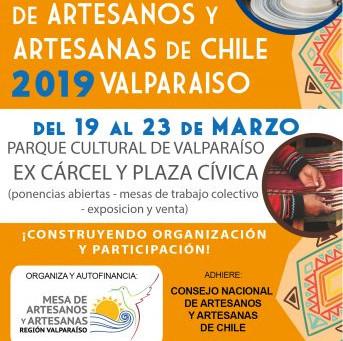19 DE MARZO ´´I Foro y Muestra Interregional de Artesanos y Artesanas´´