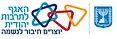 לוגו שקוף תרבות יהודית.png