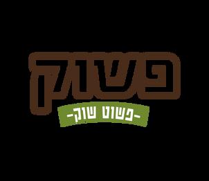 logos-43.png
