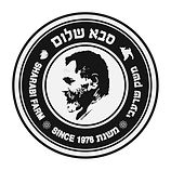 משק_שרעבי_לוגו.jpg
