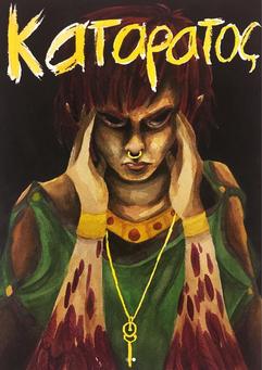 Katàratos (Accursed)