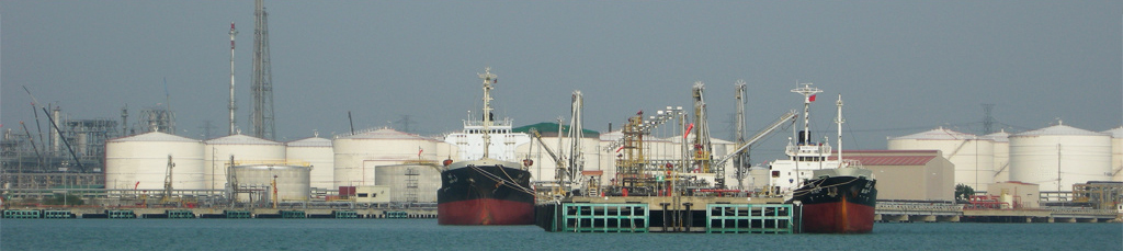 Vessels getting loaded.jpg