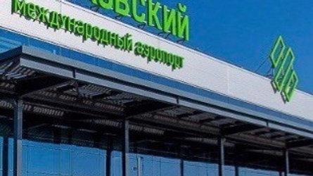 Airport tranfer Moscow fr/to  Zhukovskiy