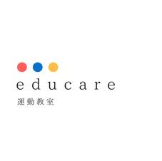 educare運動教室