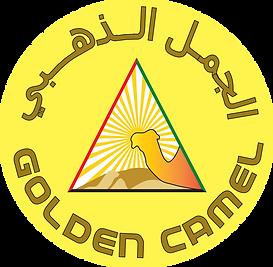 Golden Camel logo_new YB (1).png