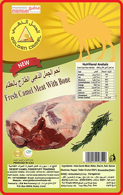 Fresh camel meat with bone 23-03-2020.jp