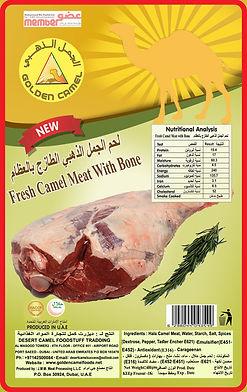 Fresh camel meat with bone 23-03-2020.jp