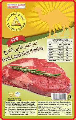 Fresh camel meat Bonless 23-03-2020.jpg