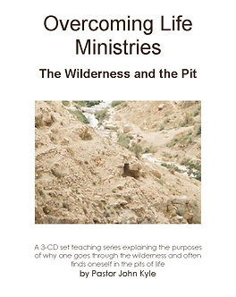 The Wilderness and The Pit