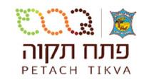 Israel Petah Tikva