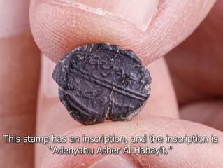 Bet Amikdaş kalıntıları arasında 2600 yıllık mühür bulundu.