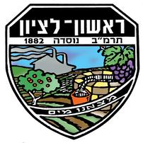 Israel  Rishon LeTsion..