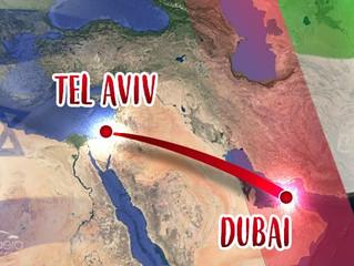 İsrael ile BAE arasında vize kaldırılıyor