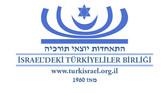 İsrael'deki Türkiyeliler Birliği seçime gidiyor