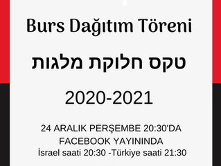 התאחדות יוצאי תורכיה בישראל מתכבדת להזמינכם לטקס הענקת מלגות
