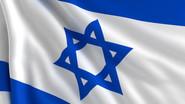 """İsrael Yunanistan'da çok uluslu """"İniohos 21"""" askeri tatbikatına katılıyor"""