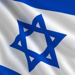 Eretz Israel'de öne çıkanlar