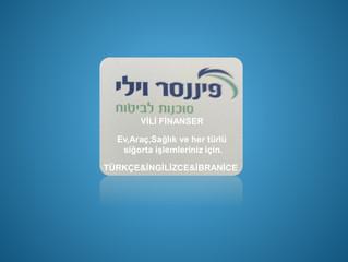 İYT- Israel'deki girişimcileri destekliyor..