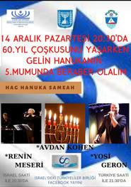 İYT'nin Hanuka'da 60. Yıl Kutlaması
