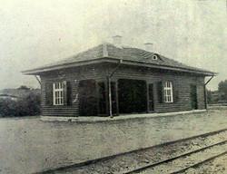 Първото здание на гара Велинград
