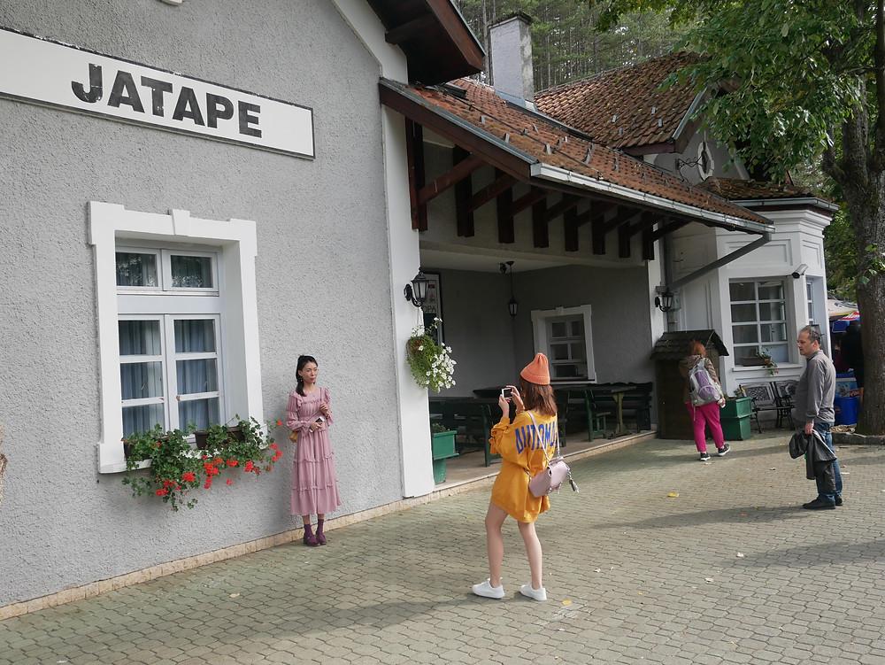 Престой в гара Ятаре