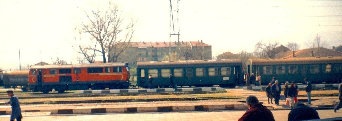 Пазарджик - април, 1998