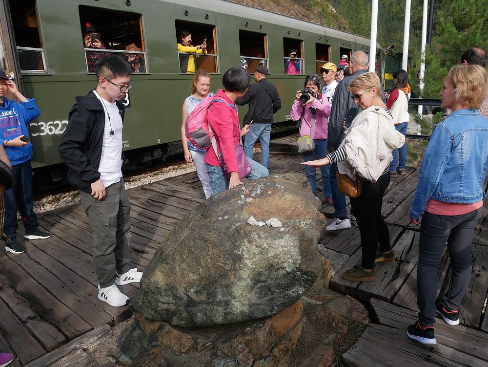 Камъкът на лудостта - една от панорамните скирпи