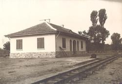 Сп. Ляхово, 1928