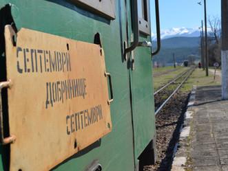 Поредна порция отменени влакове по теснолинейката