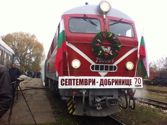 72 години жп линия до Добринище