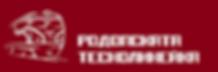Родопската теснолинейка Септември - Добринище