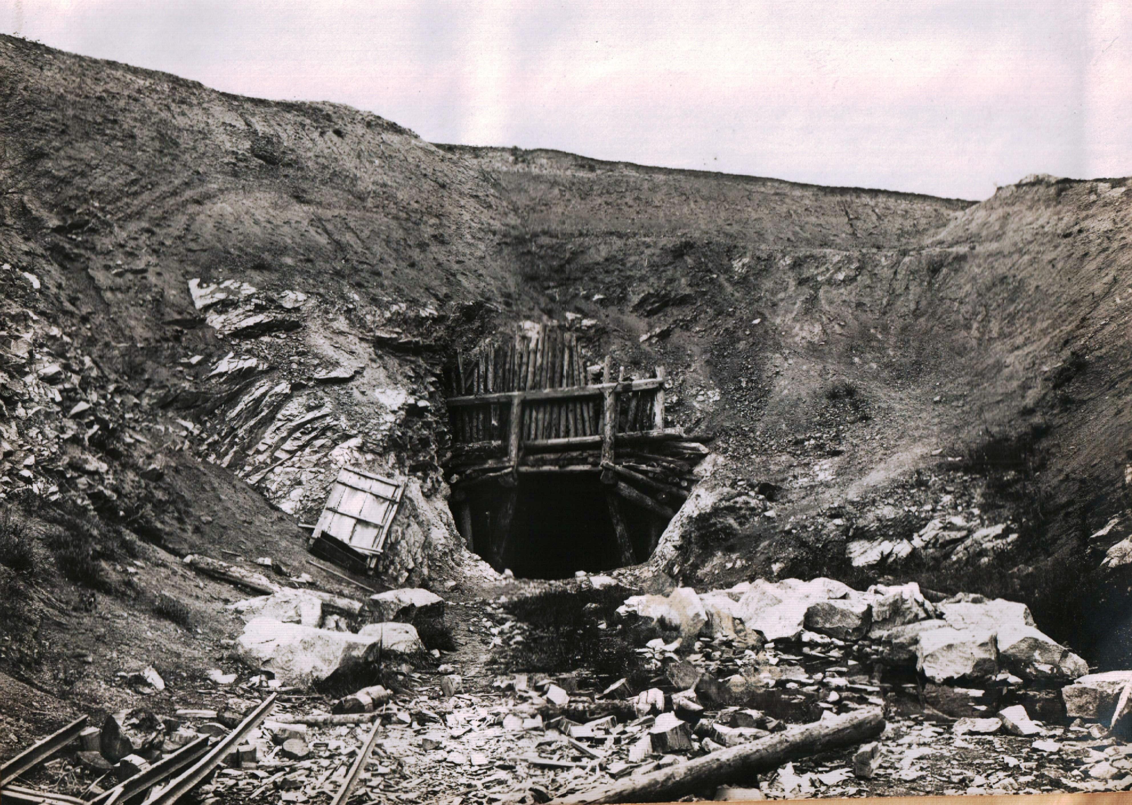 Пробиване на тунел №32