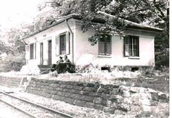 Приемното здание на Марко Николов