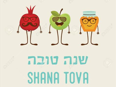 Shana Tova - שנה טובה