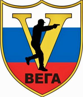 Логотип ССК Вега